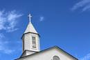 Laity wrote and sent a letter to the United Methodist bishops expressing concern about the composition of a special commission on A Way Forward on Oct. 16, Laity Sunday. The word laity is used to describe members of a congregation or parish who are not a part of the clergy.