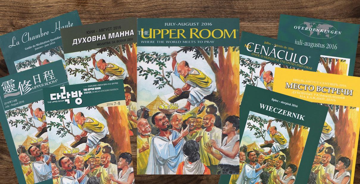 연합감리교회는 35개 언어로 다락방을 출판한다. 사진 제공: 다락방