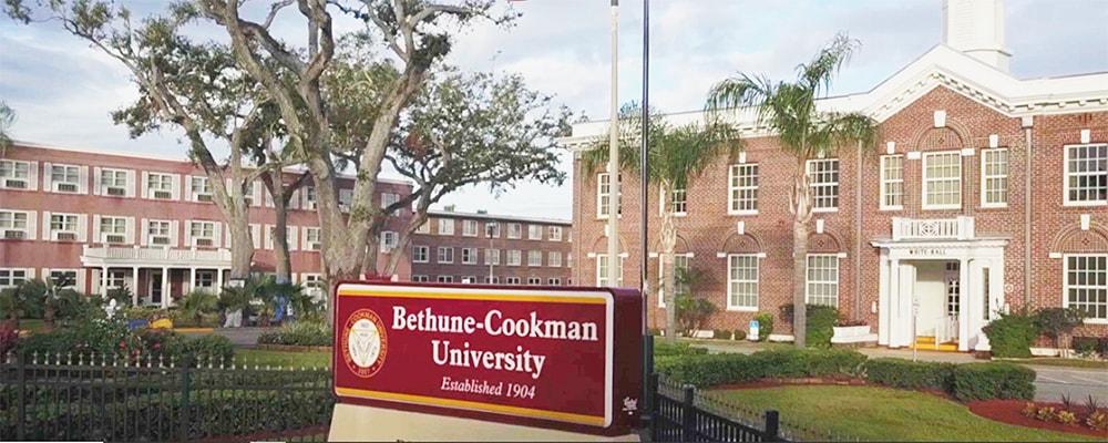 Front entrance of Bethune-Cookman University.