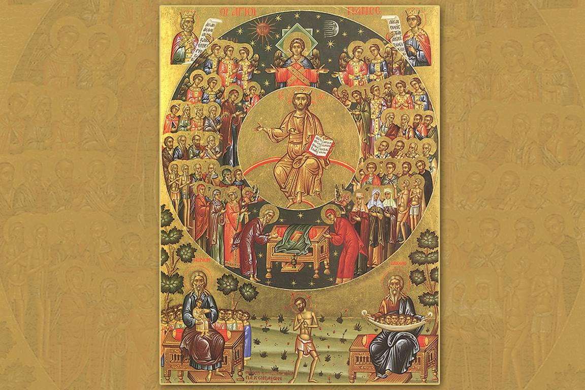 All Saints image courtesy of the Greek Orthodox Archdiocese of America, via Wikimedia Commons.