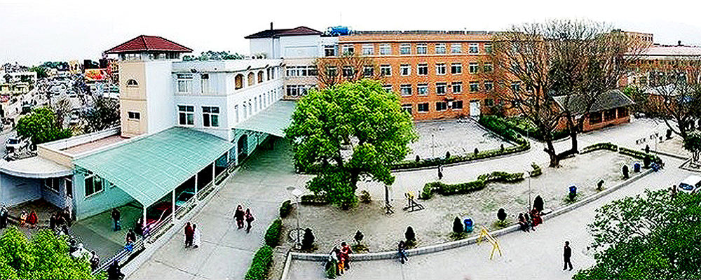 Nepal Patan Academy of Health Sciences