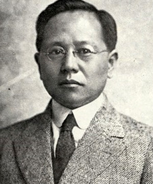 """The Rev. Ju-sam Ryang is called """"the Asbury of Korea"""" because he played an important role in unifying the two Methodist denominations of Korea and became the first Korean Methodist bishop. Photo courtesy History & Information Service of the Korean Methodist Church."""