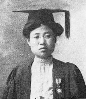Esther Kim Pak is one of several women influenced by Methodist women missionaries who became pioneers in medicine and education in Korean society. Photo by Rosetta Sherwood Hall (circa 1900), Woman's Foreign Missionary Society, Methodist Episcopal Church, courtesy of Wikimedia Commons.