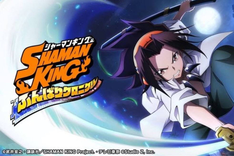 Shaman King suggests some surprising details about the power of tradition.